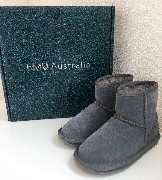 emu_1
