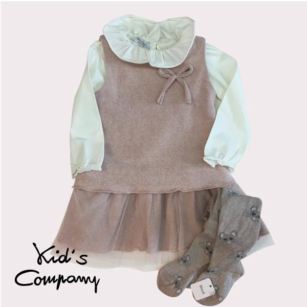 Kidsc