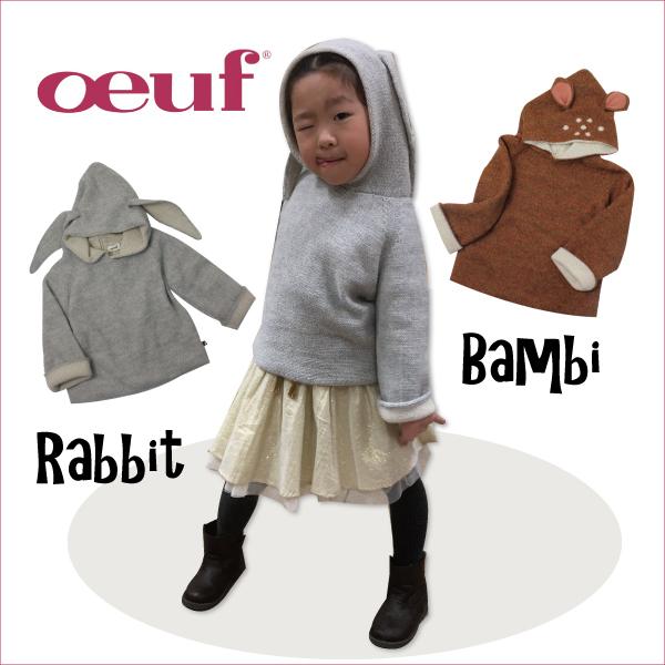 Oeuf1