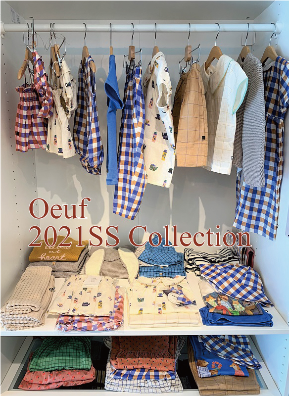 Oeuf2021SS