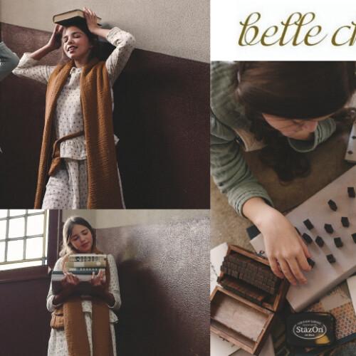 Bell Chiara2021AW
